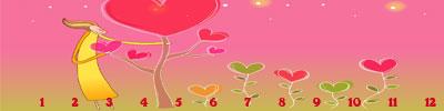 love/love1.jpg