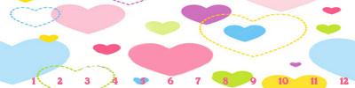 love/love11.jpg