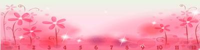 love/love44.jpg