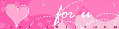 love/love5.jpg