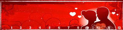 love/love7.jpg