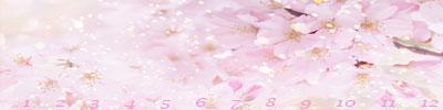 love/love74.jpg