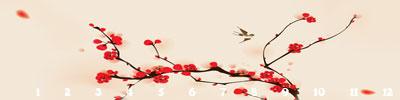 love/vesna2.jpg