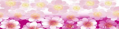 vesna/love73.jpg